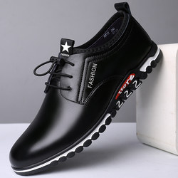 2020 men's shoes spring and summer business formal wear leather shoes men's Korean version of the men's leather increased leisure lazy pedal