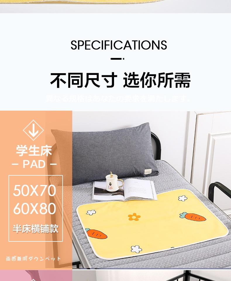 婴儿隔尿垫生理期姨妈垫双面防水