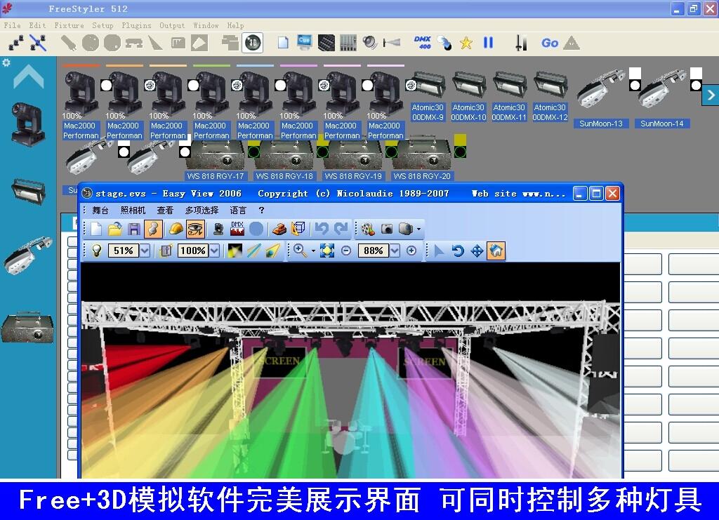 512 Channel USB-DMX DMX512 LED light DMX-Stage Lighting Controller