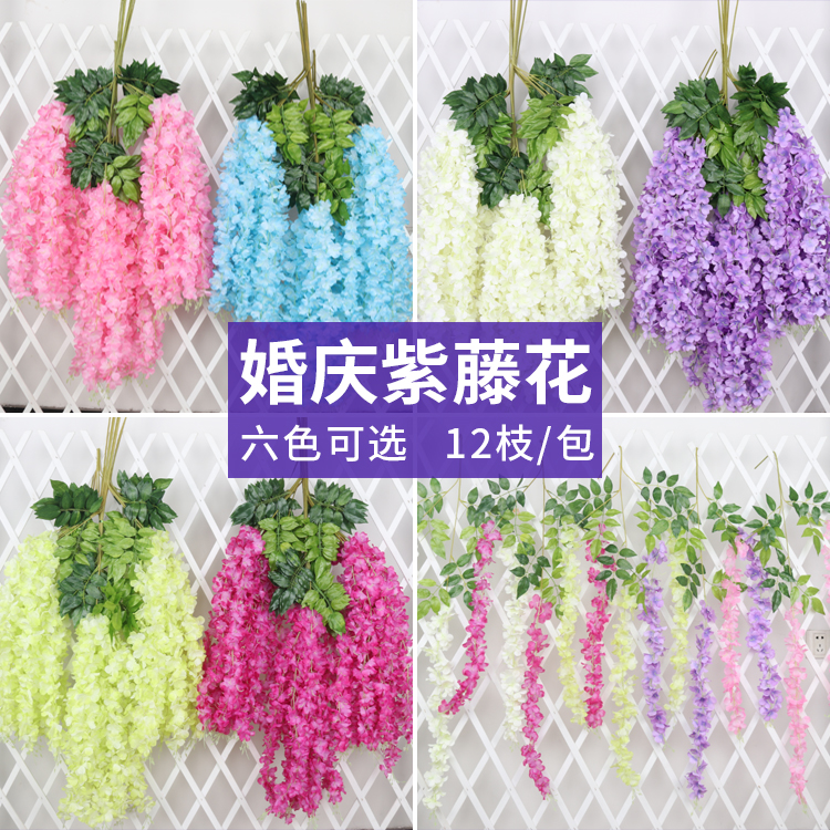 Simulation wisteria flower fake flower vine wedding decoration silk simulation wisteria flower fake flower vine wedding decoration silk flower plastic flower violet orchid string ceiling flower branch rattan junglespirit Image collections