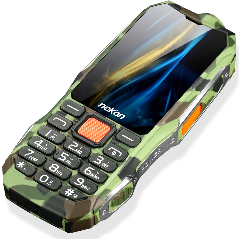 Machine That Buys Old Phones