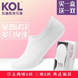 Kol nano silver antibacterial socks odor female invisible socks female cotton boat socks shallow mouth solid color Xinjiang long velvet cotton