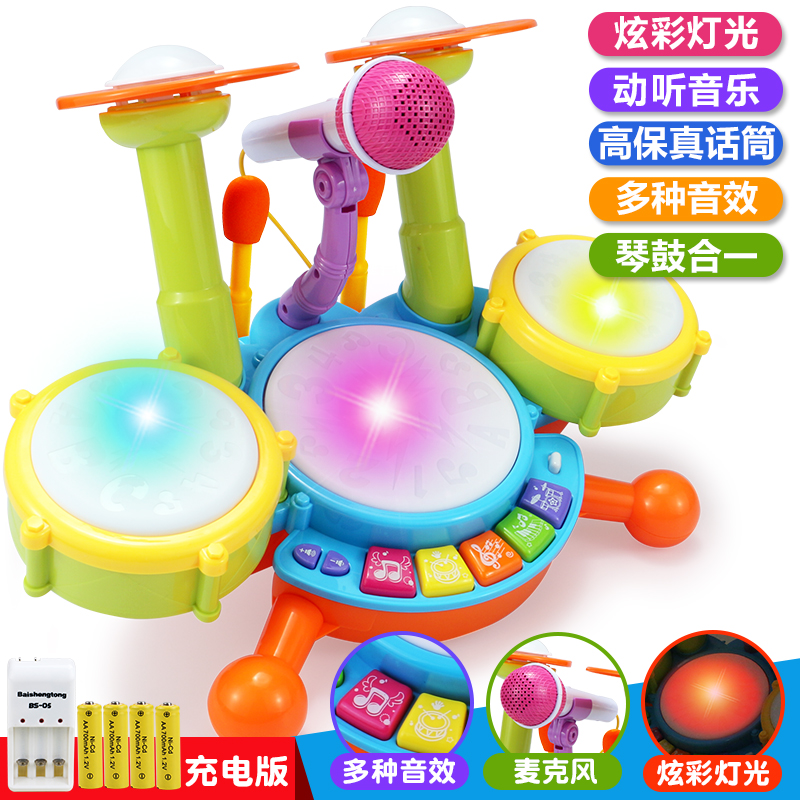【зарядка версия 】Детский джазовый барабан свет Легкая музыка + в подарок микрофон