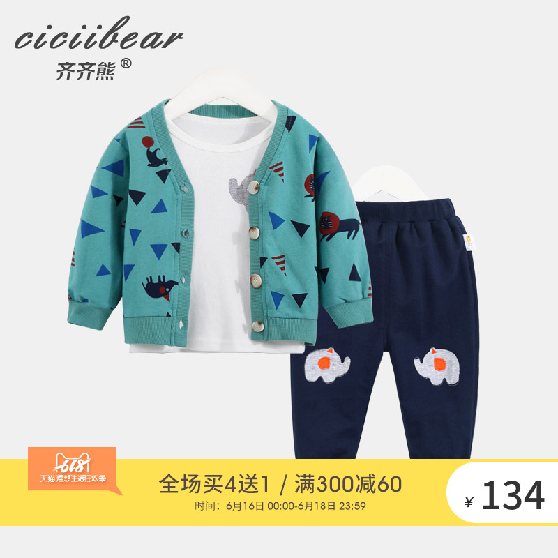 Qi Qi Xiong Male and female children 1-3 years old spring out cotton set baby cartoon print three-piece set