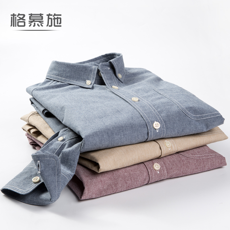 格慕施新款秋季衬衫男士长袖寸衫纯棉美式休闲大码青年纯色衬衣男