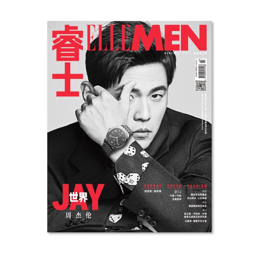 ELLEMEN睿士杂志  新刊 2018年10月号