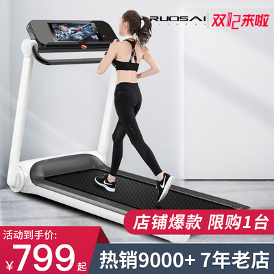 If the racing machine home small indoor folding ultra-quiet tablet walking electric gym special