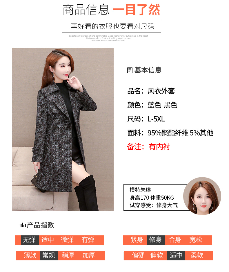 Women's windshield 2020 new spring and autumn fashion Korean version show thin tie with double-row button small jacket jacket 51 Online shopping Bangladesh