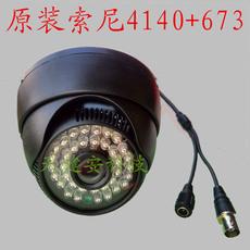Инфракрасная камера Sony 700 4140+673