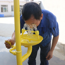 Emergency sprinkler eye device compound floor carbon steel punching machine inspection factory