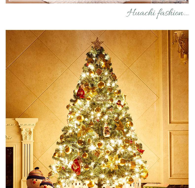 聖誕樹家用套餐裝飾品聖誕節店面商場裝扮擺件仿真樹1.51.83米 聖誕節氛圍營造~陶陶百貨
