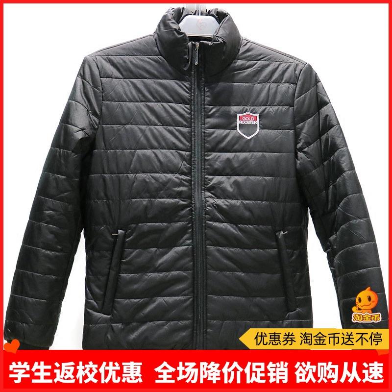 正品包邮GOLDERCOCK/金鸡冬季男款休闲外套立领梭织棉衣G6215079