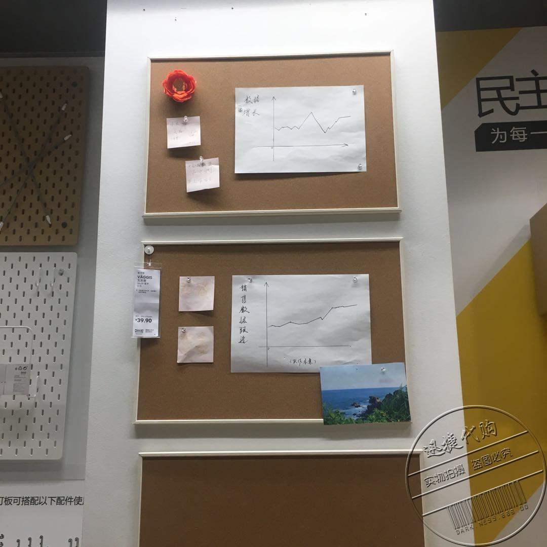 宜家软木国内代购◆瓦吉斯留言板,桦木,布告v软木正品板