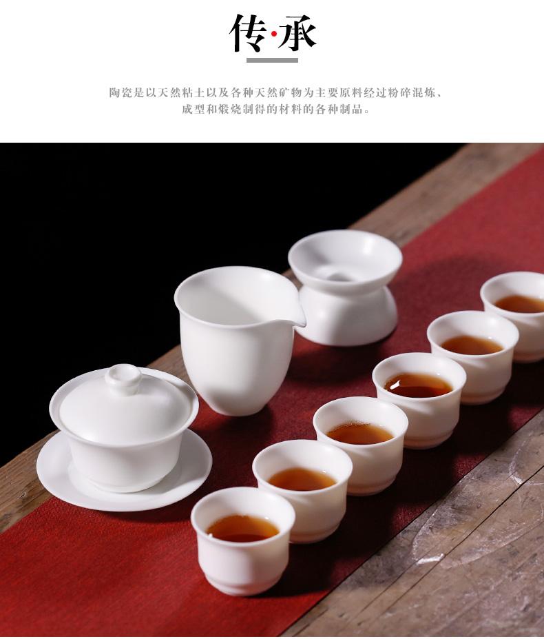 Fujian dehua suet jade white porcelain kung fu tea set pack of a complete set of jade porcelain pure white household biscuit firing tureen office