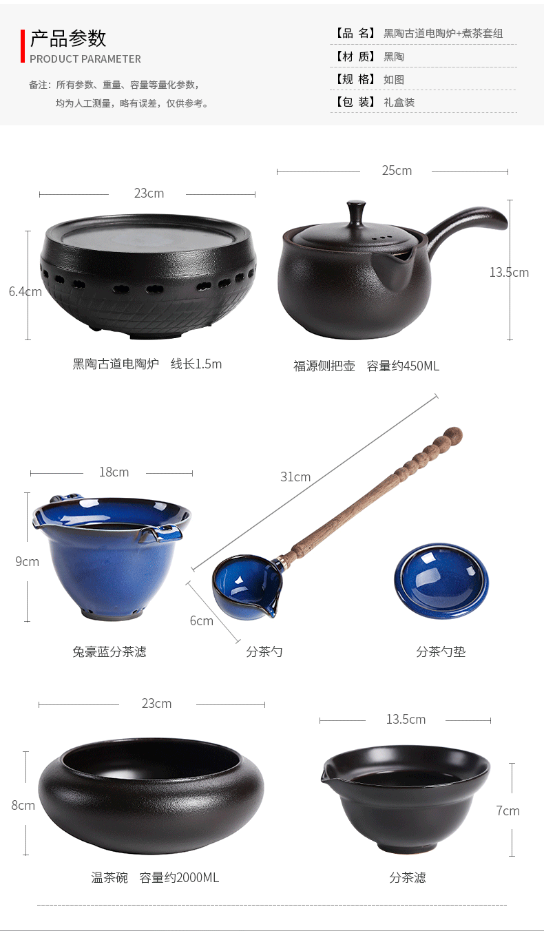 Curing pot of small electric stove to boil tea office suit household electric teapot electrical TaoLu single furnace black pottery