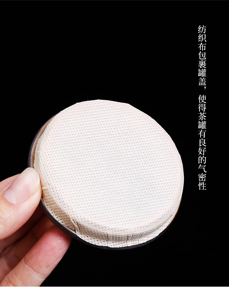 Elder brother up with tea pot seal moisture small fan type of household ceramic containers of tea tea storage tanks