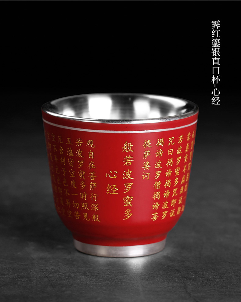 Silver ceramic kung fu masters cup single CPU checking Silver cup heart sutra coppering. As Silver cup bladder sample tea cup move
