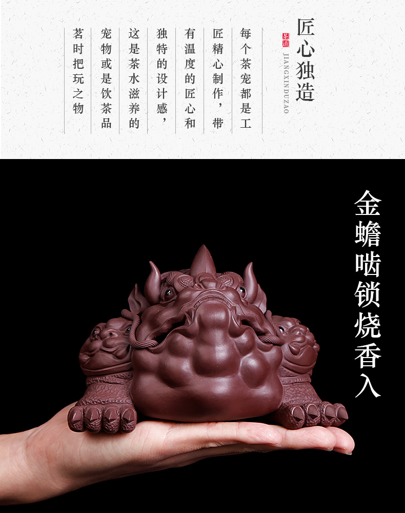 Three pure pet violet arenaceous toad tea to keep Chinese zen retro decoration tea tea tea table toad furnishing articles