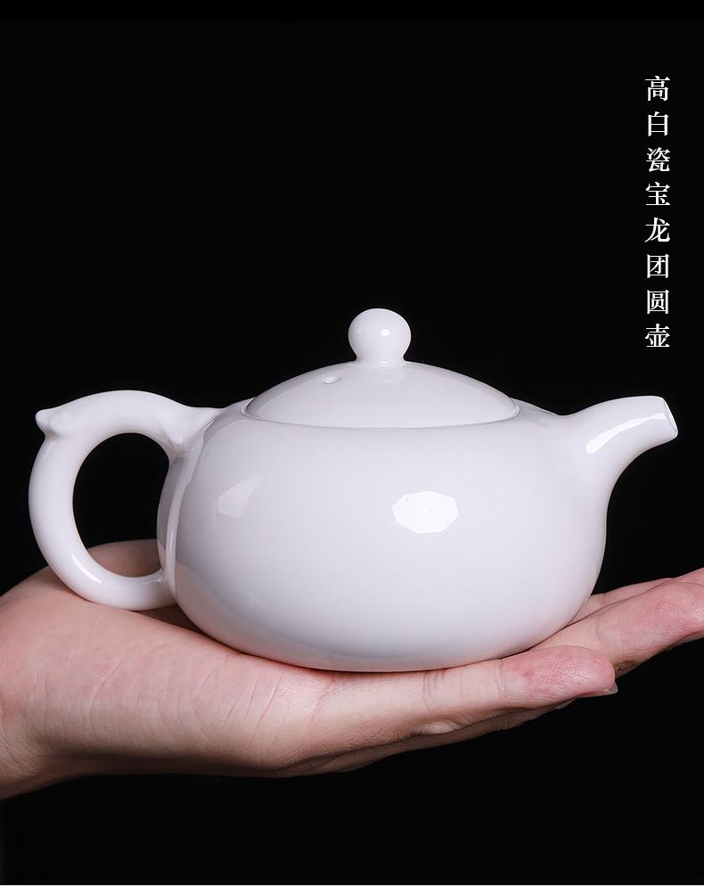 Dehua white porcelain beauty pot small suet jade of filter tea household ceramics kung fu tea tea pot single pot