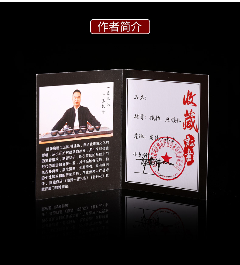 Obsidian change master cup jianyang built lamp cup single cup pure manual tire iron tea oil droplets, a single ceramic cups sample tea cup