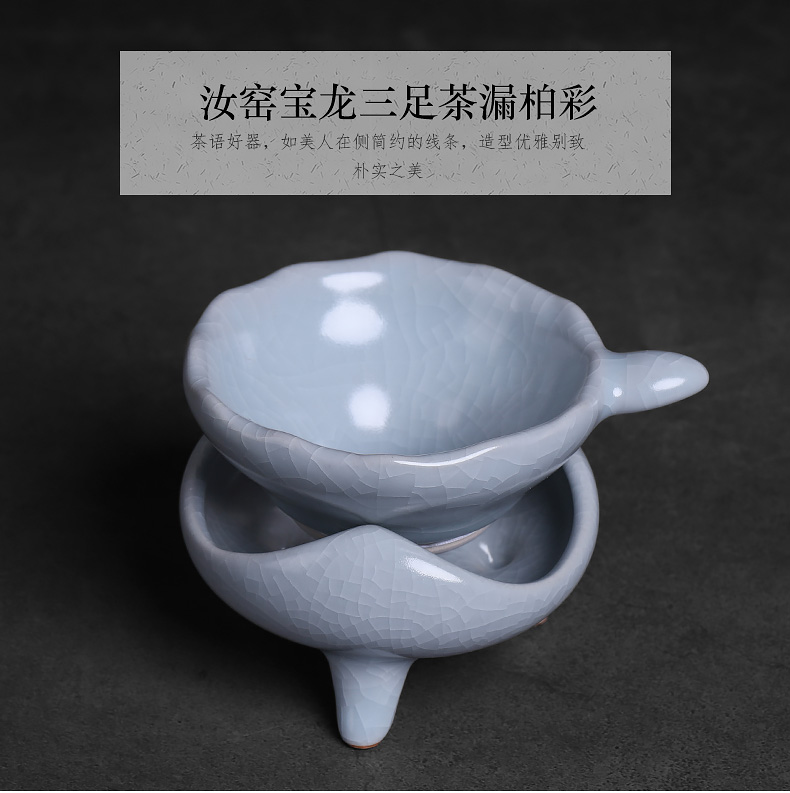 Your creative ice to crack up) every frame supporting household ceramics glaze tea tea filters can keep spare parts for the tea taking