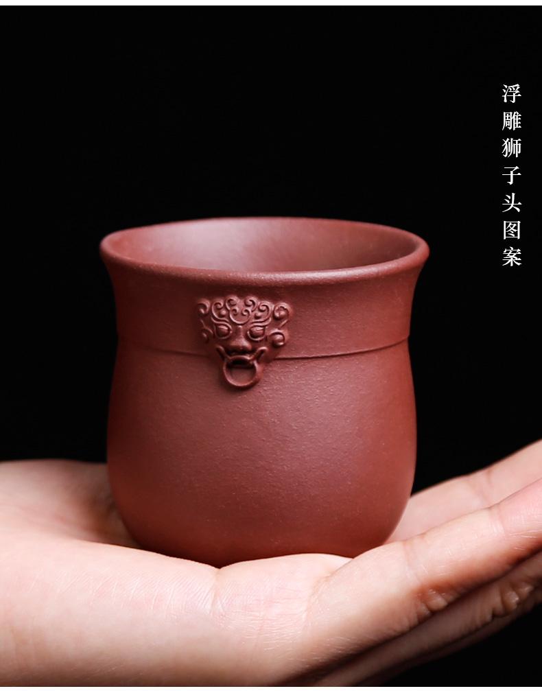 Purple sand tea cup run of mine ore host CPU single CPU household archaize small embossment sample tea cup manual kunfu tea cup