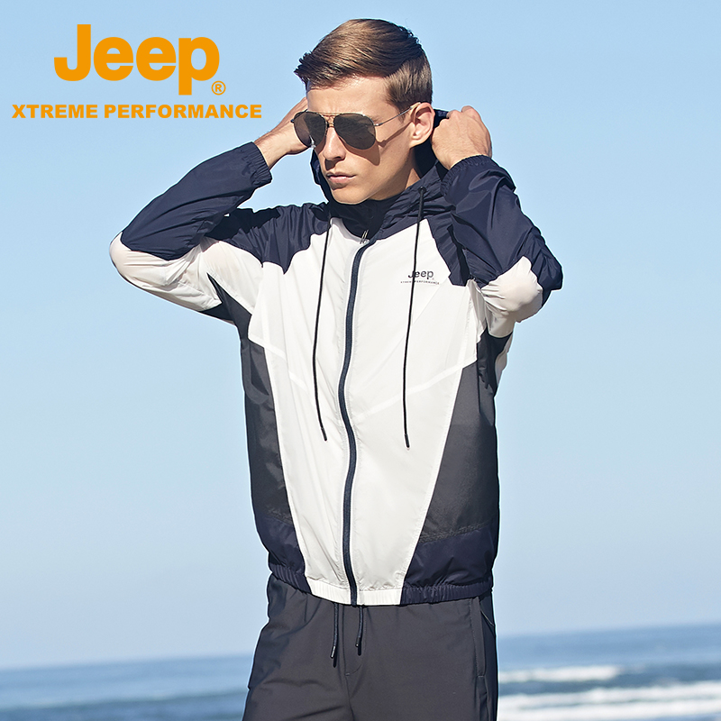 Jeep Jeep sun protection clothing men 2021 new UV light breathable fishing clothing outdoor large size skin clothing