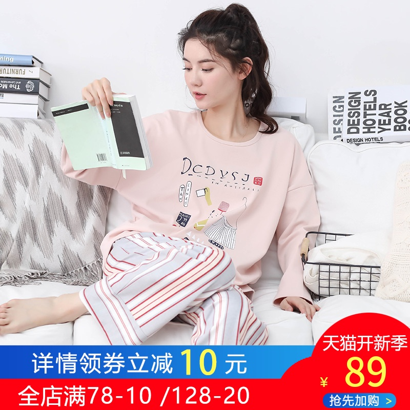Korean version of the pajamas spring and autumn cotton long-sleeved suit  fresh girls students 669b41a74