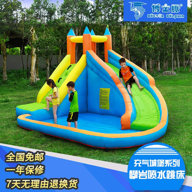 博士豚 游樂場設備充氣城堡小型家用兒童滑梯室外玩具攀巖淘氣堡