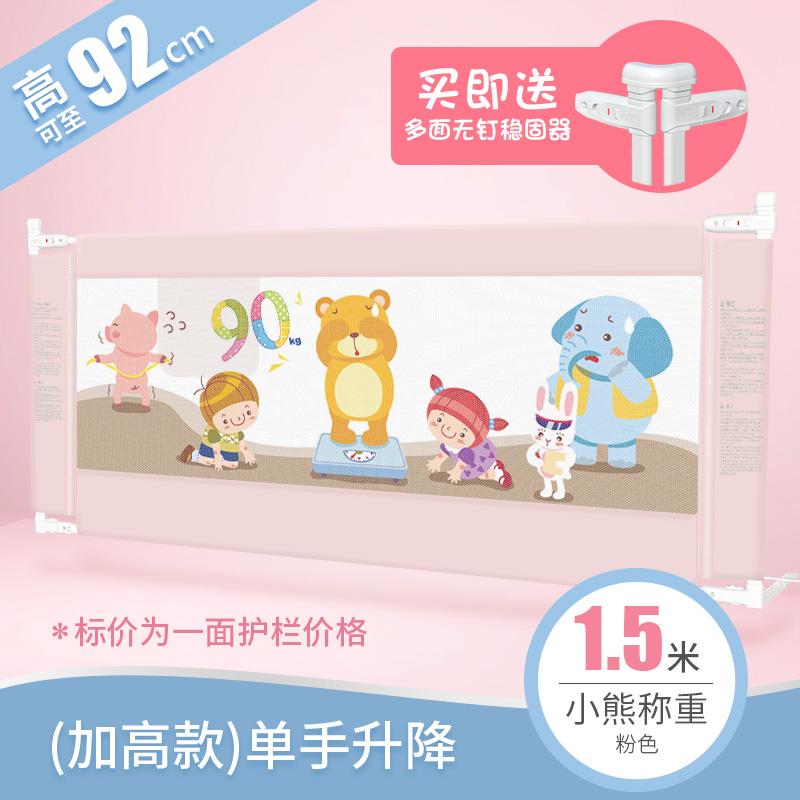 Цвет: Плюс высокий одноручный вертикального подъема 1 м 5 медвежат весом высоким {#н12} 92 {#N30 может} (Единая цена)новый!
