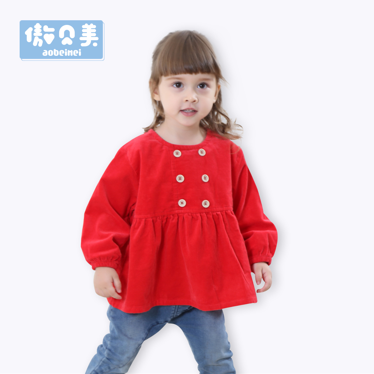 d571684908b Baby gown cotton corduroy baby children s protective clothing Apron anti-clothed  clothing long-sleeved waterproof dinner clothing 1417