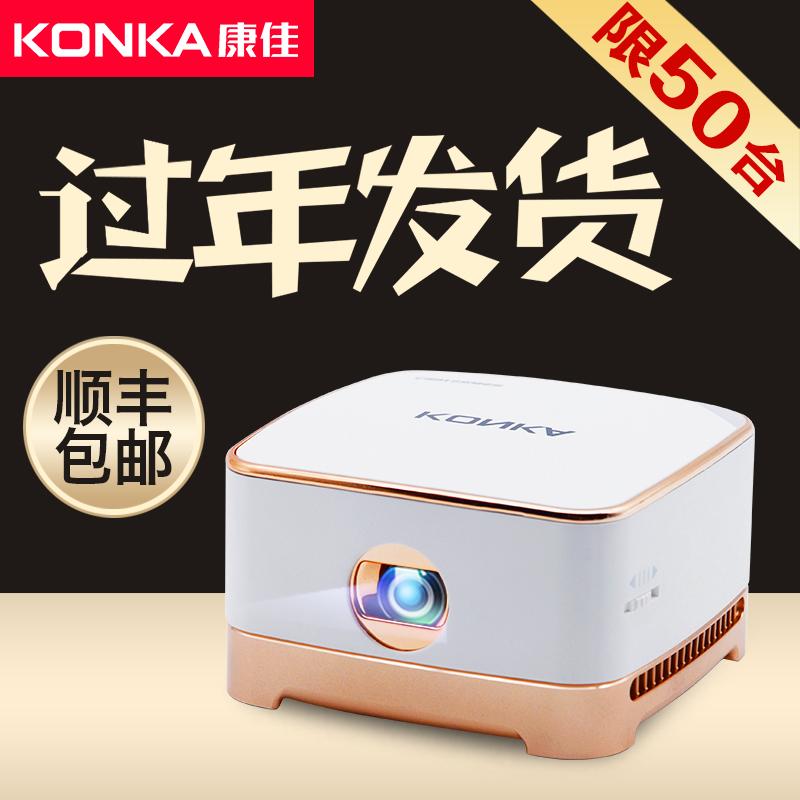 Мир хорошо K1 hd проекция инструмент H1 домой беспроводной wifi мобильный телефон мини миниатюрный офис небольшой проекция электромеханический внимание