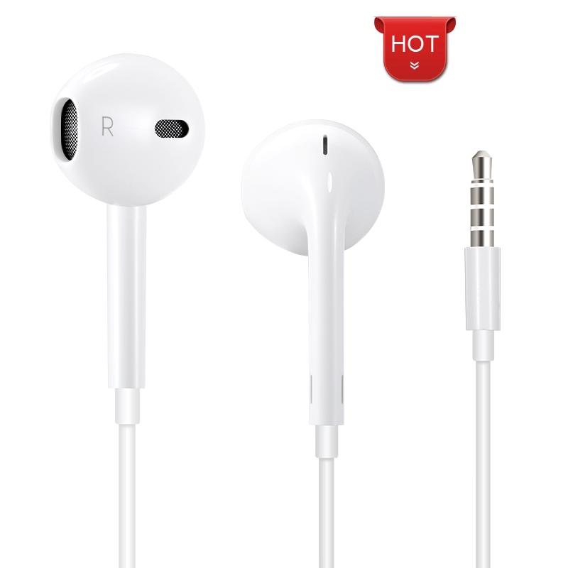 华为小米重低音苹果安卓通用耳机