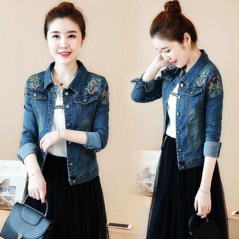 Thời trang xuân hè 2019 của phụ nữ thời trang áo khoác denim ngắn nữ phiên bản Hàn Quốc mùa xuân tự mặc mùa xuân nhỏ hoang dã phong cách nước hoa - Áo khoác ngắn
