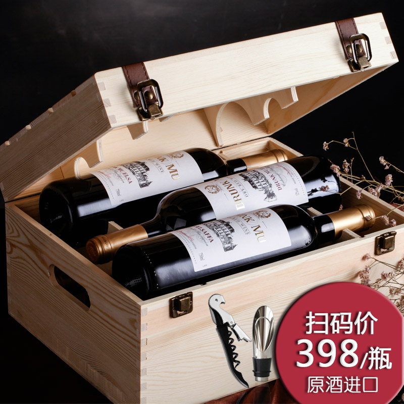 Red Wine French Original Wine Imported Red Wine Cabernet Sauvignon Red Wine 6 Pack 6 Bottles Of Red Wine Gift Box