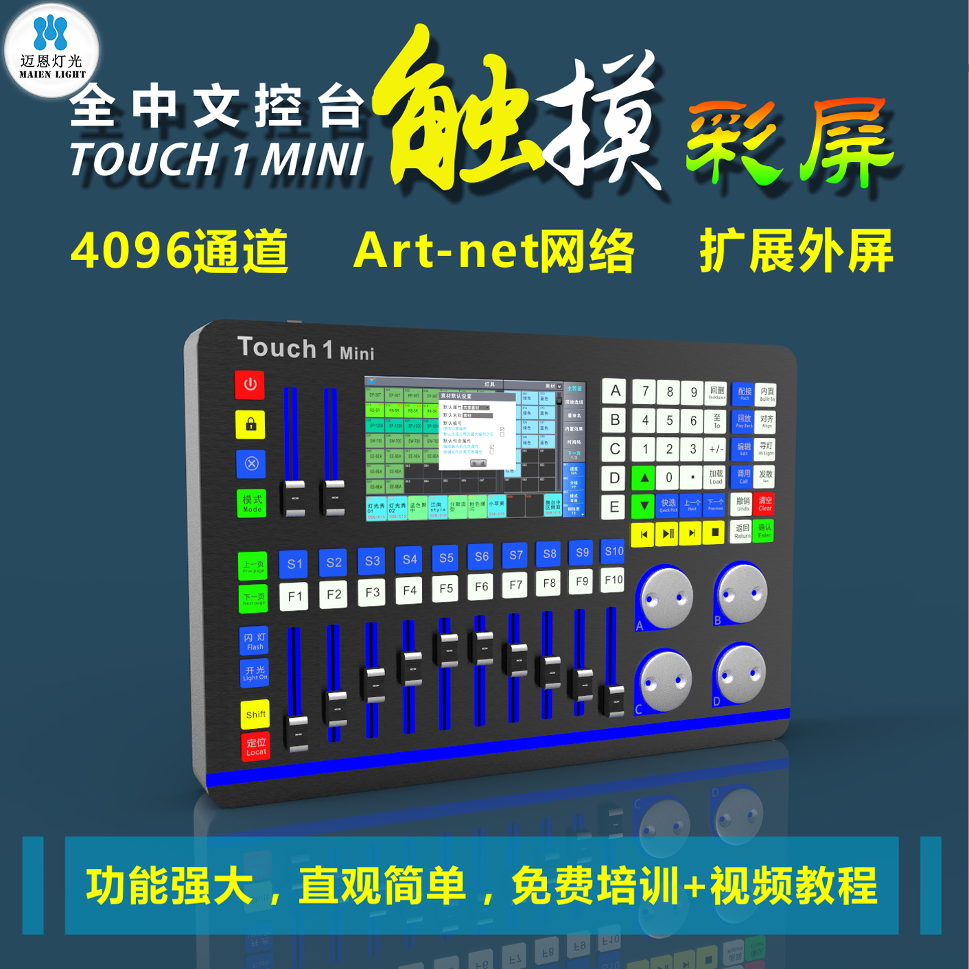 Mayn Stage Lighting Chinese touch lighting console Donkey Kong 1024S Tiger Pearl beam l& control station  sc 1 st  ChinaHao.com & USD 29.56] Mayn Stage Lighting Chinese touch lighting console Donkey ...