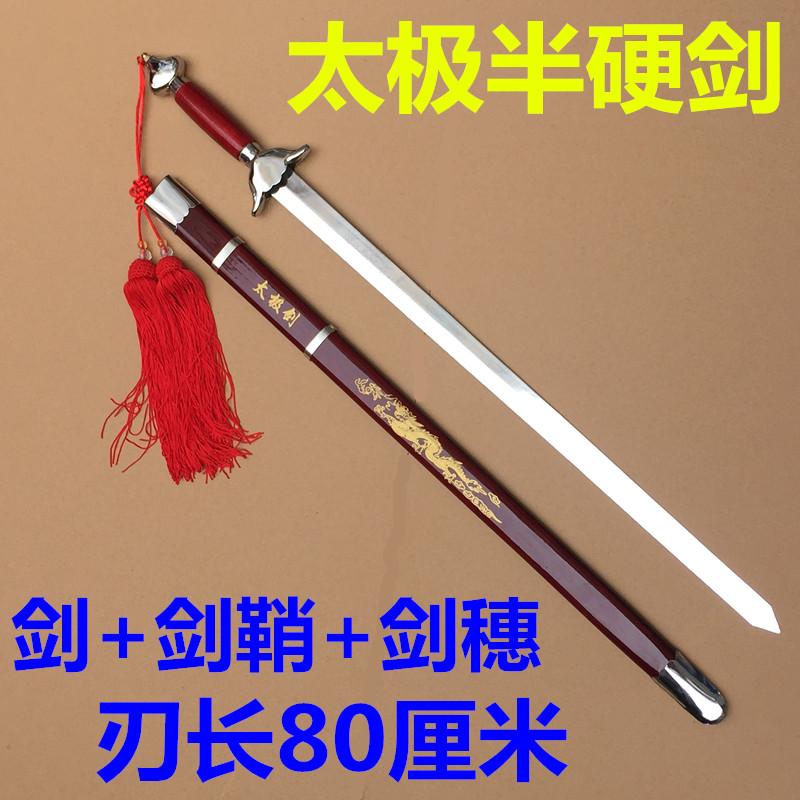 Золотой Полужесткий 80 меч + оболочка + шип