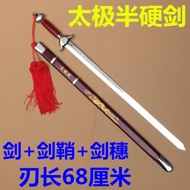 Ярко желтый Полужесткий 68 меч + оболочка + шип
