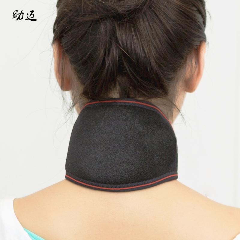 自发热护颈椎脖套女神器保暖肩颈热敷电加热带脖子颈部颈托