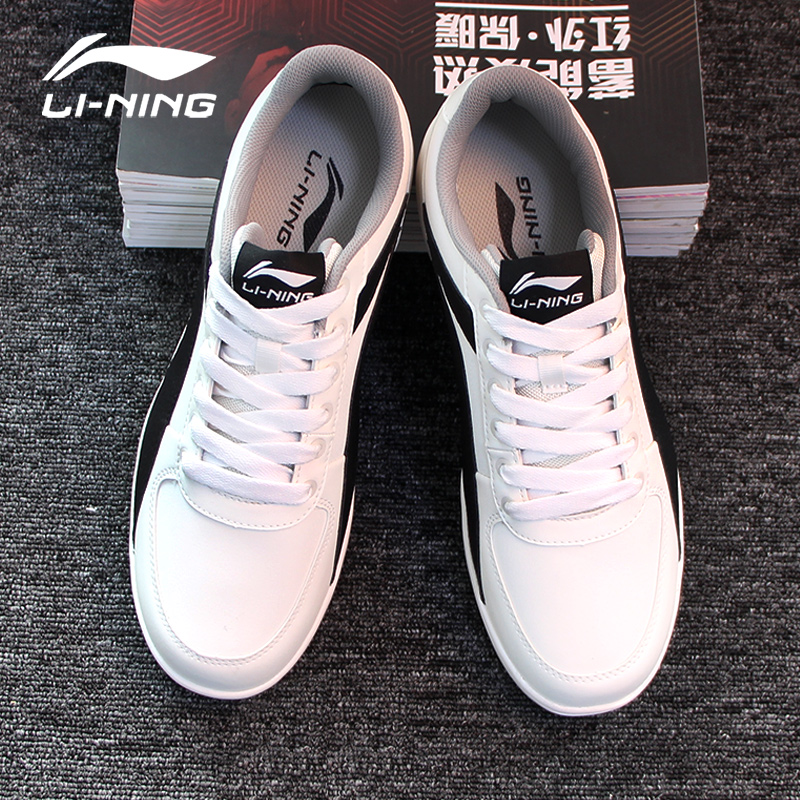 Giày nam Li Ning giày mùa hè 2020 học sinh mới giày nhỏ màu trắng mùa xuân thoáng khí giày thể thao nam - Dép / giày thường