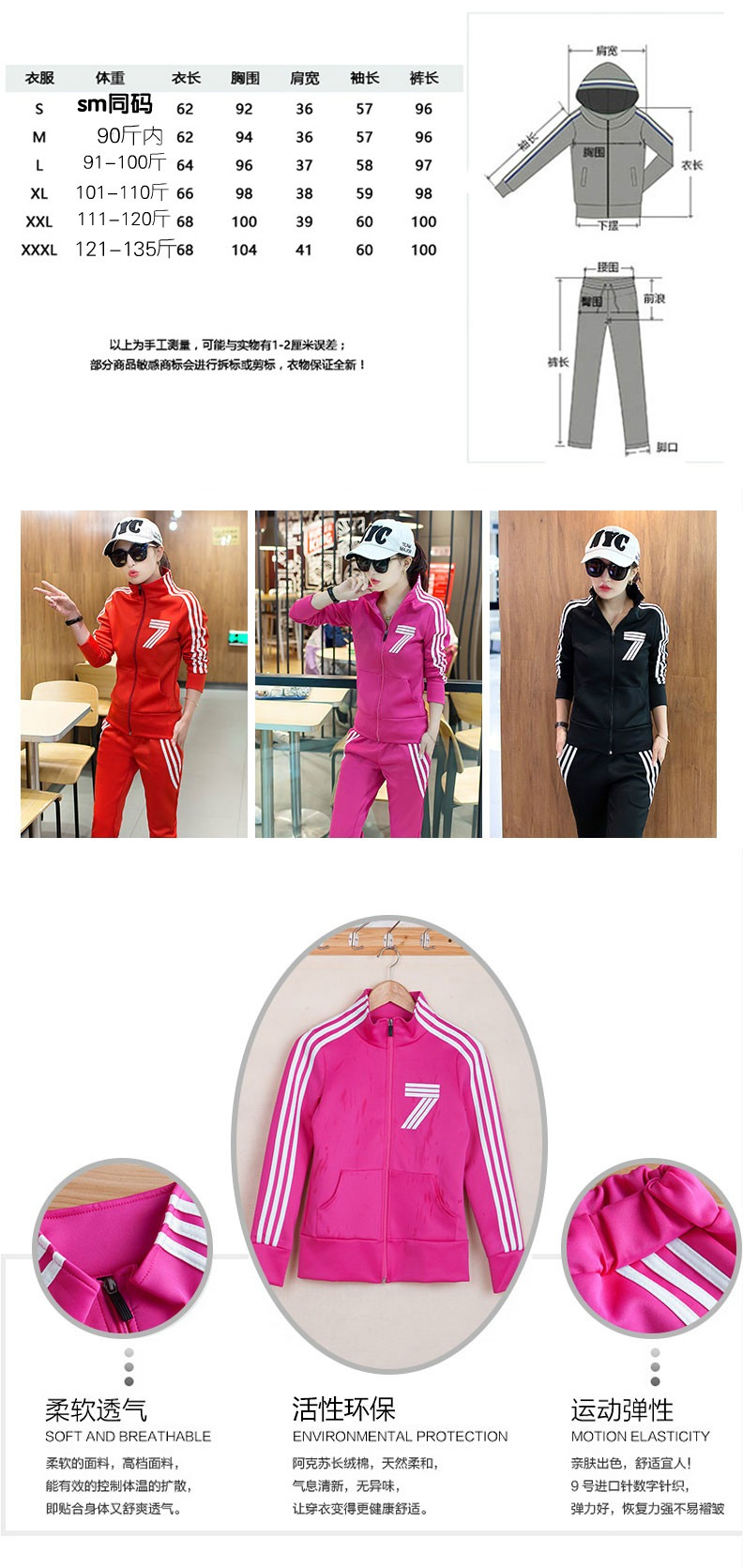 Spring and autumn Korean version of the slim collar zipper casual sportswear suit ladies long-sleeved two-piece suit 16 Online shopping Bangladesh