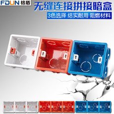 Splicing 86 type cable box new universal flame-retardant junction box thickened bottom box integrated switch socket cassette