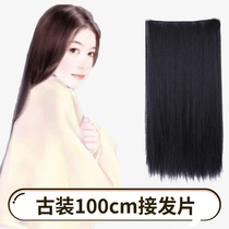 Antique wigs with long straight hair slices antique cos hair fairy made