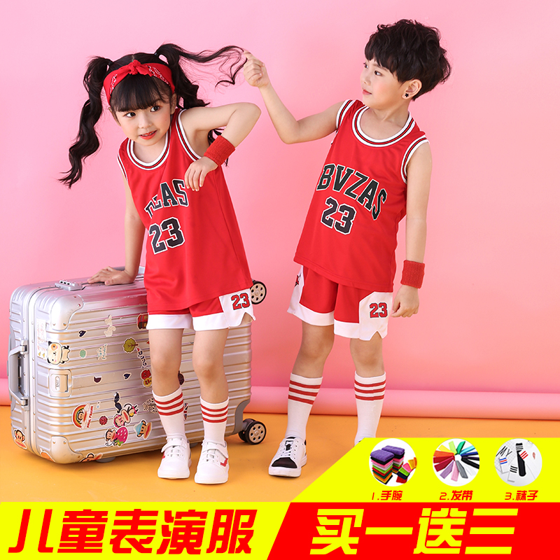 0decd7a054a Sixty-one children's basketball suit suits Boys Primary School training  clothes girls kindergarten custom jersey show out of Service