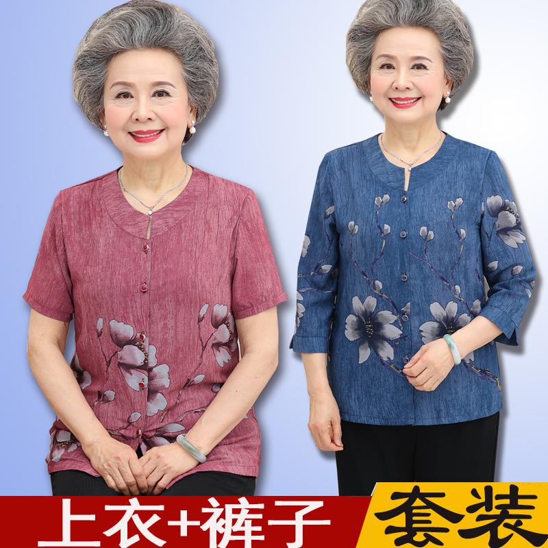 中老年人衣服女夏装60-70-80岁奶奶中袖套装妈妈短袖夏季太太上衣