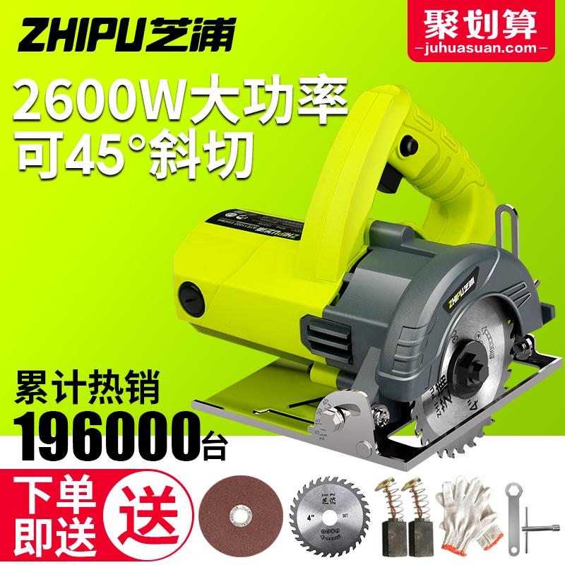 Shibaura мраморная машина плитка портативная машина для резки электрическая стальная древесина многофункциональная машина для шлифования камня без Зуборезная пила