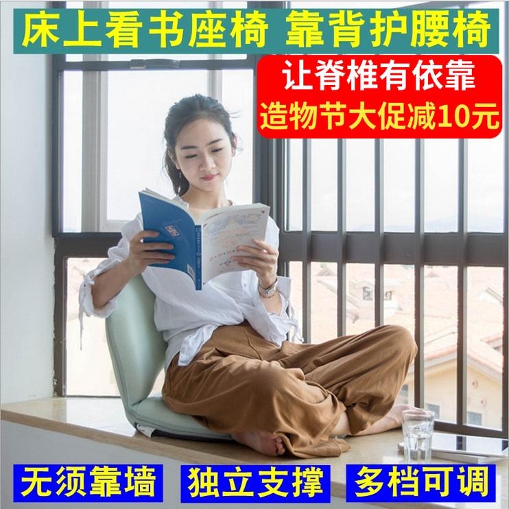 Кровать верх диван со складыванием Плавающий стул окно чтение один Люди стул для дивана-стула