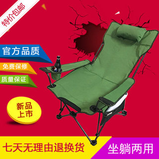 Outdoor folding chair recliner portable backrest leisure chair beach chair fishing chair home nap lunch break bed chair