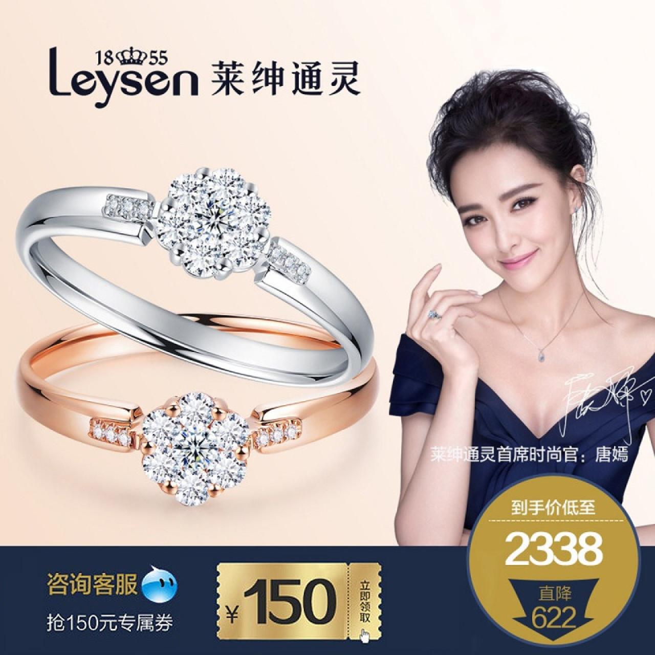 Сорняки дворянство через дух ювелирные изделия бриллиантовое кольцо 18K золото выйти замуж алмаз кольцо подлинная женщина модель предлагать порядок брак бриллианты изумруд моллюск карта