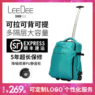 Leedee large capacity high school student tie bag back shoulder backpack men and women grinding surface luggage travel bag